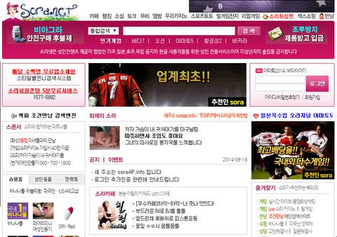 獣姦画像や動画だらけの韓国soranet