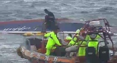 釣り船転覆の犠牲者遺族がはやくもヒートアップ!