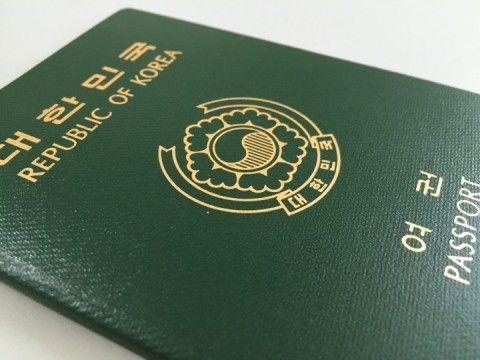 借金したまま海外移住するバ韓国塵が急増中