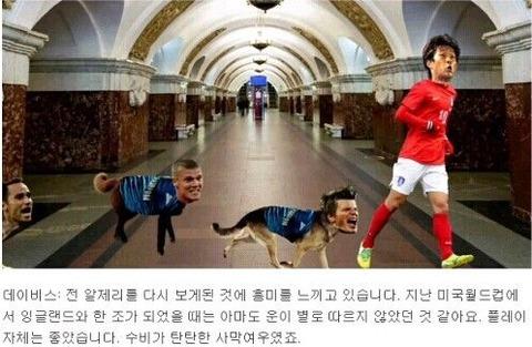 胸糞が悪くなる韓国メディアによるコラ画像