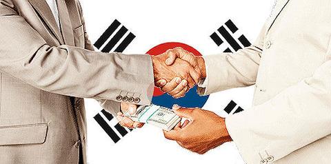 韓国では賄賂、買収が当たり前