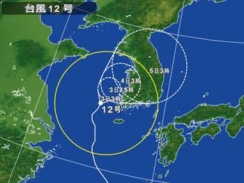 朝鮮半島を直撃中の台風12号