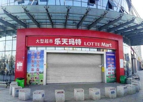 中国で続々と閉店するロッテマート
