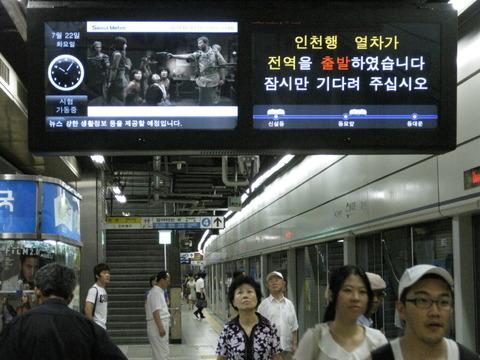 ソウル地下鉄の整備職員は素人だらけwww