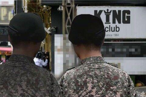 バ韓国のゲイバー感染、絶賛拡散中!