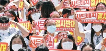 THAAD配備に反対するバ韓国の小学生ども