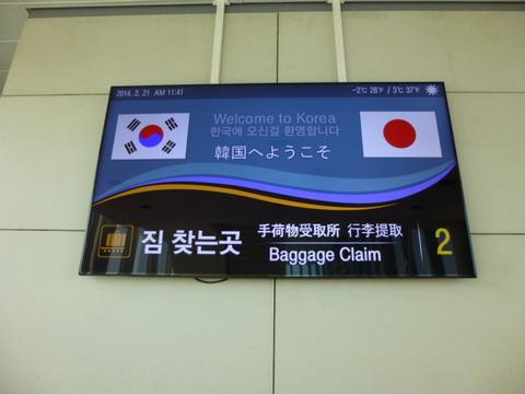 バ韓国を訪れる外国人がゼロになるのも時間の問題でしょう