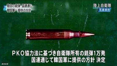 馬鹿に刃もの、韓国人に銃弾