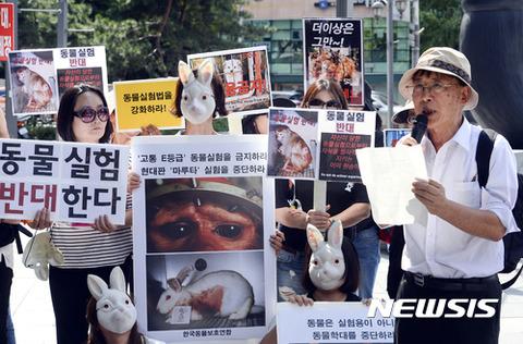 動物保護を訴える害獣・バ韓国塵