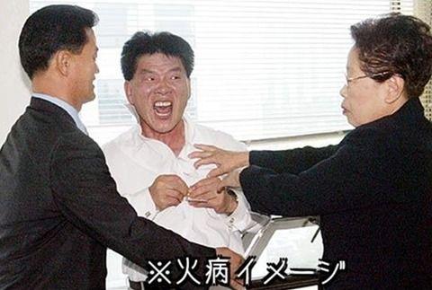 もっと発火して屑チョン同士で殺しあえ!