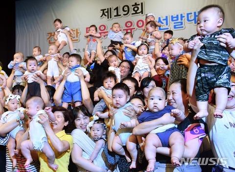 バ韓国の幼獣は成長する前に土に還せ