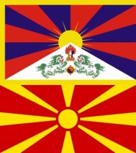 上がチベットの国旗、下がマケドニアの国旗