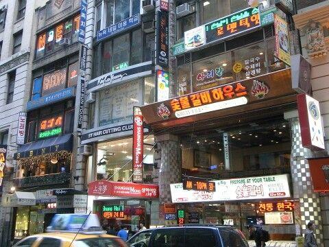 マンハッタンのバ韓国塵街は大邱コロナの巣窟