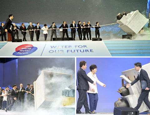 ドリフのコントみたいな世界水フォーラムの開会式