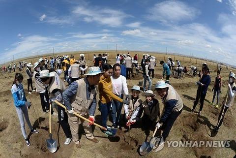 モンゴルの地を穢す大韓航空の屑ども