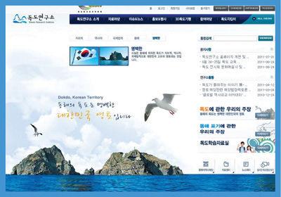 東北亜歴史ネットは、バ韓国の嘘を集めた屑サイト