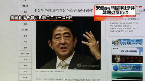 安倍氏の参拝で中韓が大騒ぎ!