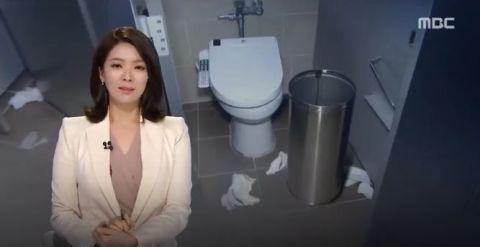 バ韓国のトイレは人類には理解不能