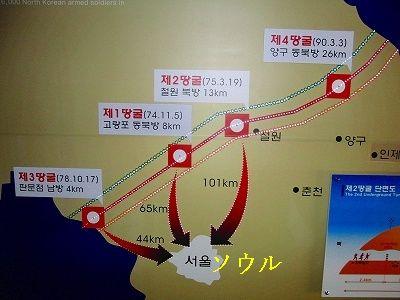 北チョンの「ソウル火の海」作戦が待ち遠しい