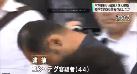 韓国塵犯罪者は即刻死刑が妥当。韓国塵は全て犯罪者。ゆえに…