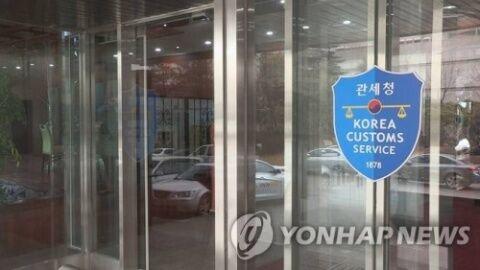 バ韓国の輸出は世界に迷惑をかけるだけ