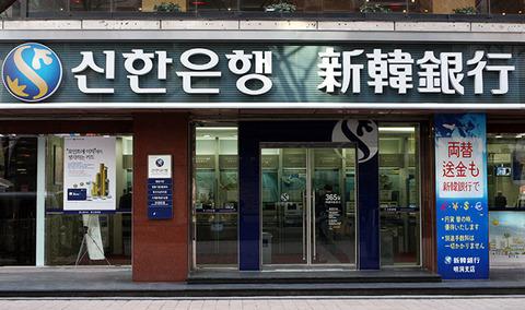 韓国の銀行に金を預けるくらいならドブに捨てたほうがマシ