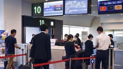 バ韓国塵ども歓喜! 日本の入国制限措置が緩和されることに