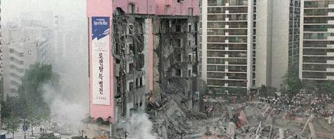 震度ゼロで崩壊したバ韓国のデパートwwww