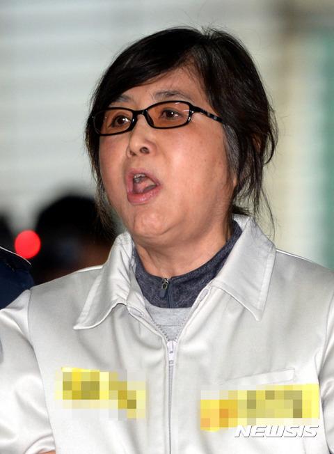 この醜さはバ韓国塵ならではのもの