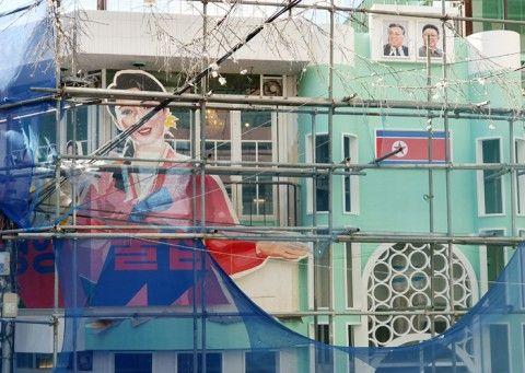 バ韓国に登場した北朝鮮式飲食店