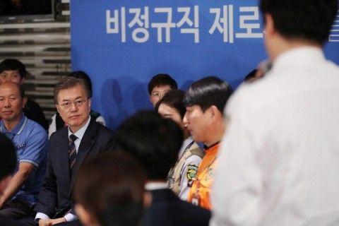 バ韓国を崩壊に導く文大統領
