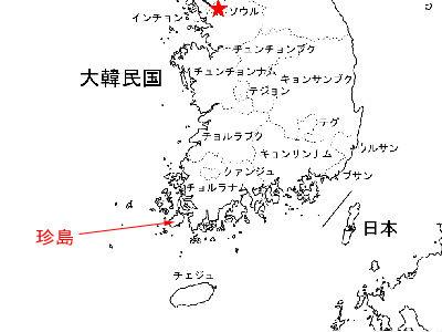 韓国の珍島