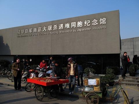 中国の反日体制の象徴。南京虐殺記念館