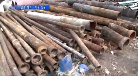 バ韓国の水道管は破裂するのがデフォです