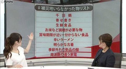 日本人は全員バ韓国塵が嫌い