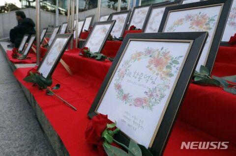 死んだホームレスをさらし者にするバ韓国