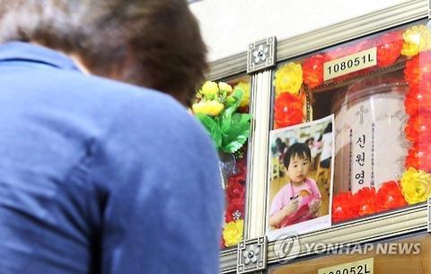 継母に殺されたバ韓国の6歳児