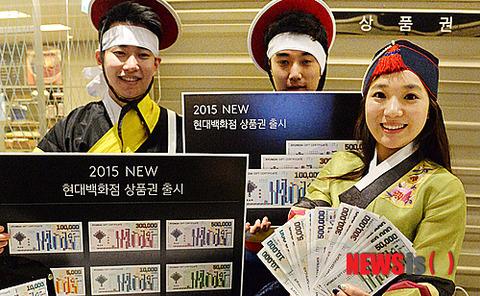 下品で悪趣味なバ韓国の商品券