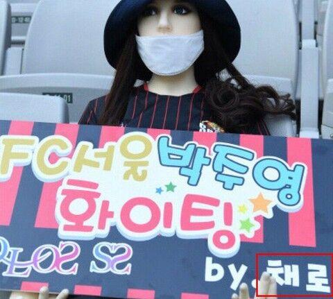 キチガイバ韓国塵は不買運動すら不可能