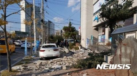 バ韓国の地震は屑チョンどもの低能さが原因
