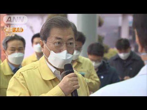 連日のように集団感染が発生しているバ韓国。もっと死ね