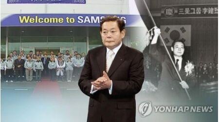 バ韓国サムスン前会長の葬儀でゲイコロナ拡散ww