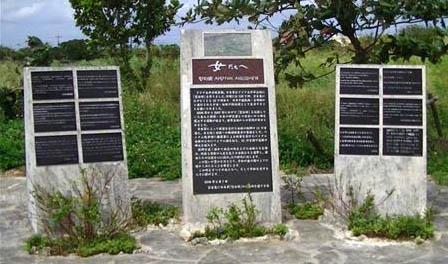 沖縄にこっそり設置されている慰安婦石碑