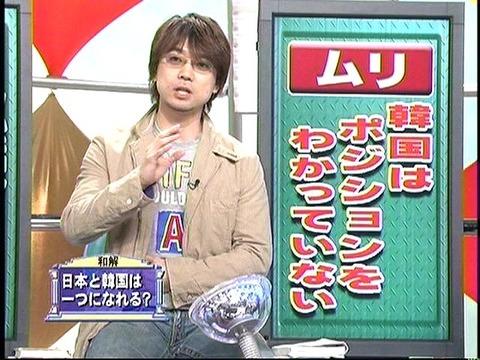 さっさと大阪の糞掃除をしていただきたい