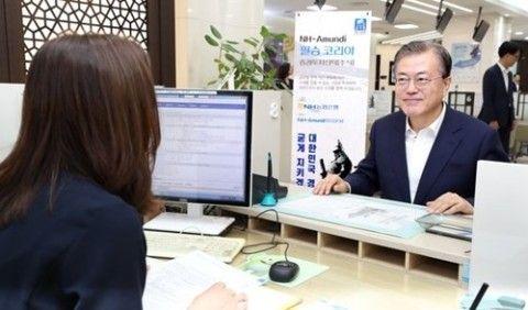 バ韓国・文大統領がファンドの広告塔に