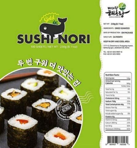 バ韓国の日本成りすましはキチガイの産物