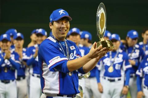 カバの出来損ないヅラの金賢洙 韓国ネタ(なぜかマスコミでは取り上げられない) : MLBホーム開