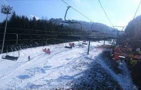 バ韓国平昌冬季五輪の競技場跡