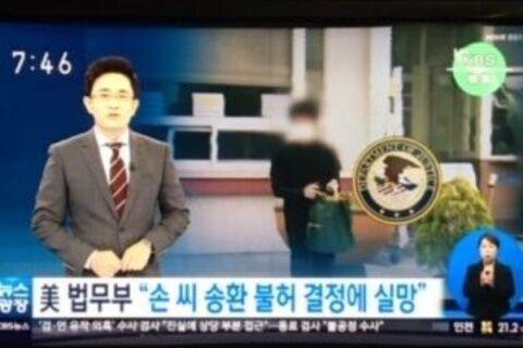 バ韓国塵の性犯罪はただの日常行為