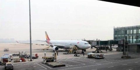 ロスの空港で、バ韓国・アシアナ航空機が火災